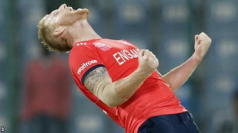 Ben Stokes celebrates victory