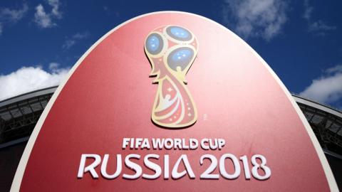 Russia World Cup branding