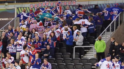 Ice hockey fans