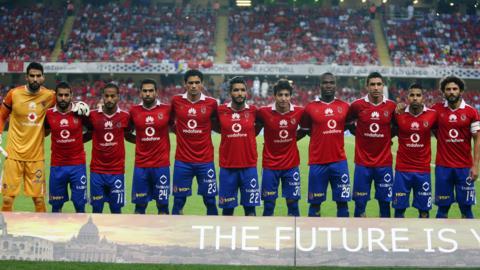 Egyptian club Al Ahly