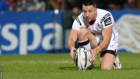 Ian Humphreys made his Ulster debut against Newport Gwent Dragons in 2008