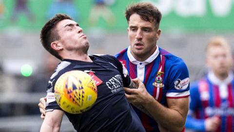 Falkirk's Kevin O'Hara (left) in action against Brad McKay
