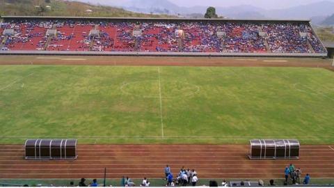 Limbe Omnisport Stadium