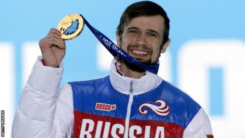 IBSF lifts provisional suspension of four Russian skeleton athletes