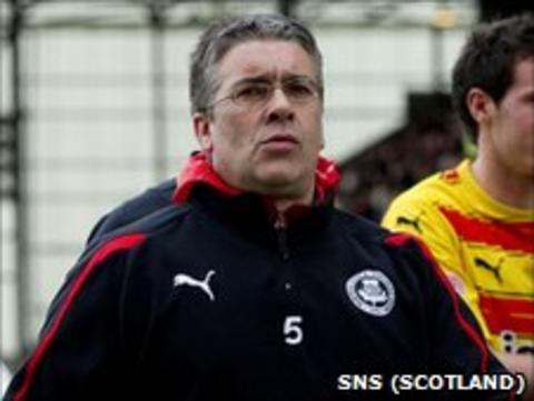Ian McCall has resigned from his post at Firhill