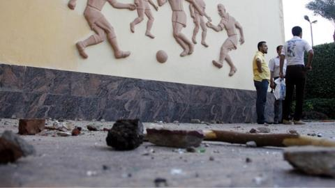 Egypt Football Association headquarters