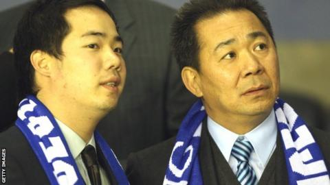 Leicester City vice-chairman Aiyawatt Raksriaksorn (left) and Vichai Raksriaksorn