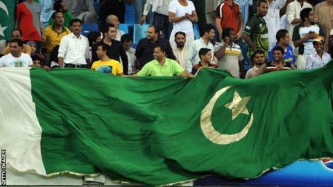 Pakistan cricket fans