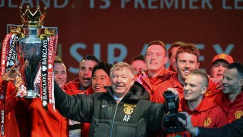 Sir Alex Ferguson Premier League trophy