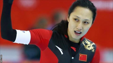 Zhang Hong