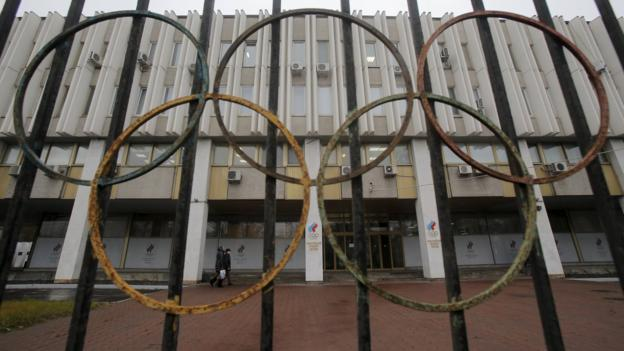 UK anti- doping system worse than Russia's, says minister - BBC Sport