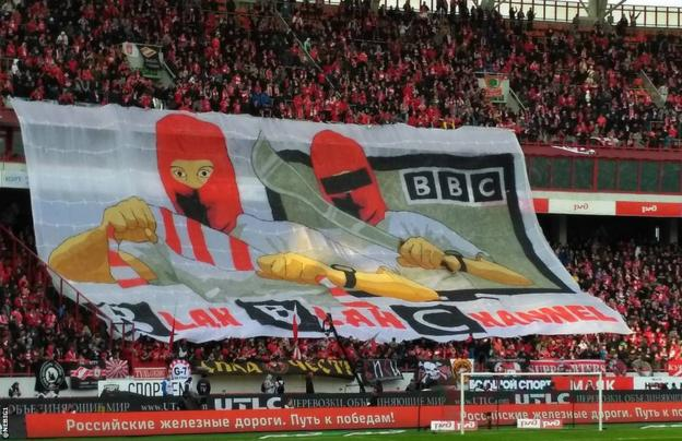Spartak fans hold banner reading BBC - Blah Blah Channel