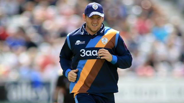 Gary Wilson: Derbyshire captain says county will be back for Finals Day bid