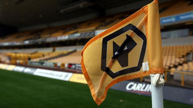 Wolves bought by Chinese conglomerate Fosun International for £45m