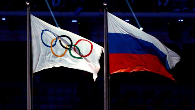 Athletics doping: Russia to learn 2016 Olympics fate on Friday - BBC ...