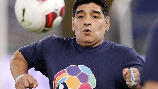 Diego Maradona: Football legend has second gastric bypass ...