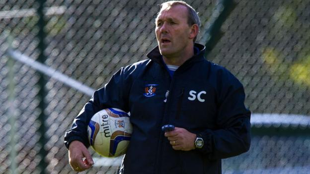 Kilmarnock: Sandy Clark leaves role as assistant manager - BBC Sport