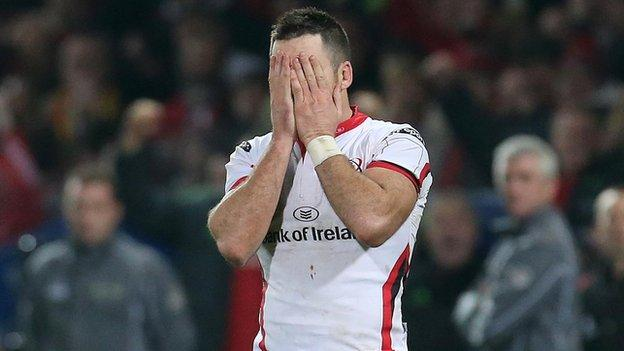 Pro12: Munster 21-20 Ulster - BBC Sport