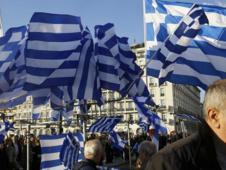 Yunanistan: IMF borcunu ödeyecek paramız kalmadı
