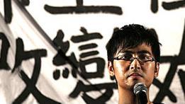 Alex Chow, secretario de la federación de estudiantes de Hong Kong dirigiéndose a los manifestantes