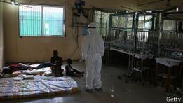 Centro de atención a pacientes con ébola