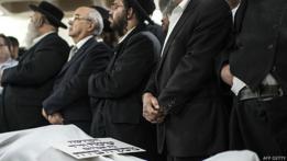Funeral de Karen Mosquera