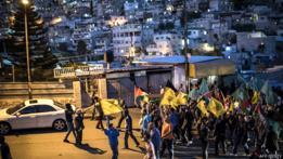 Disturbios en Silwan