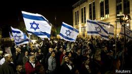 protesta en Jerusalén