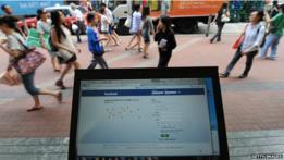 Computadora mostrando la pagina de Facebook en China