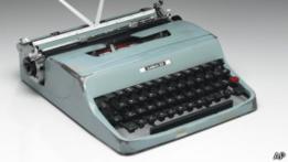 Al menos ahora corregir un error no es tan difícil como en la época de las máquinas de escribir.