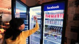 Máquina de bebidas en Facebook