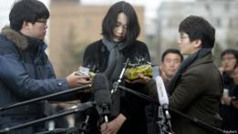 Heather Cho ofreció una disculpa pública