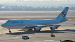 Un avión de Korean Air en el aeropuerto