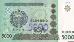 Este billete del país de Asia central tiene un cambio de US$ 1,9.