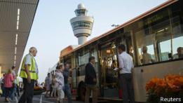 aeropuerto en autobús