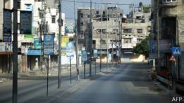Ciudad de Gaza