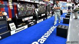 Local de venta de productos electrónicos en Japón