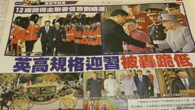 苹果日报报纸
