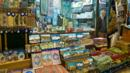 Istanbul's Grand Bazaar, Turkey (Credit: George Tsafos/LPI)