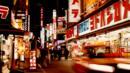 Tokyo, Japan, Shinjuku, neon (Credit: Lottie Davies)