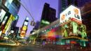 Bright lights, big city (Credit: Copyright: Thinkstock)