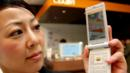 Jibun Bank is one of several new mobile-only banks. (Koichi Kamoshida/Getty Images) (Credit: Koichi Kamoshida/Getty Images)