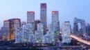 Skyline of Beijing's central business district. (Wang Zhao/AFP/Getty Images) (Credit: Wang Zhao/AFP/Getty Images)