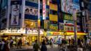 Tokyo, Akihabara,Japan (Credit: Chris McGrath/Getty)