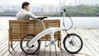 Korean e-bike breaks the chain