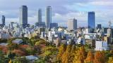 Why business travellers are increasingly traveling to Nagoya, Japan's manufacturing heartland