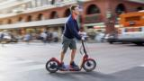 The motor-assisted Citysurfer Concept was conceived as a last-mile solution for urban commuters.