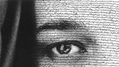 Neshat Shirin, Islamic Art, LACMA