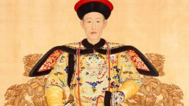 Chinese Art, NGV