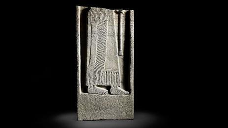 Assyrian stele